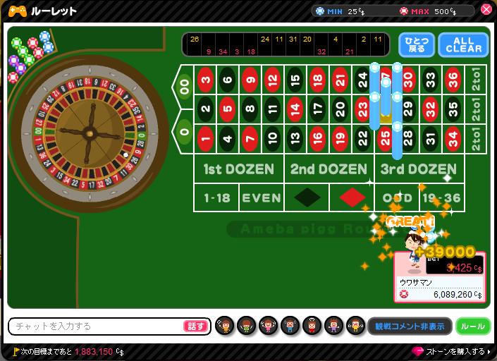攻略スポーツマンカジノ–677297