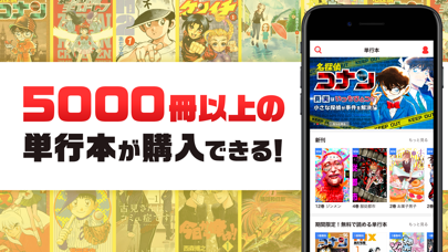 カジノゲームアプリプレミアムサンデー–972049