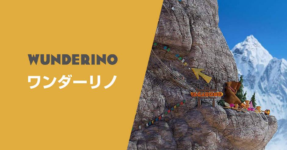 選び方ロトランドカジノ–600062