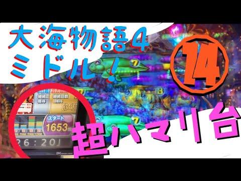 実践動画バハマカジノ–55586