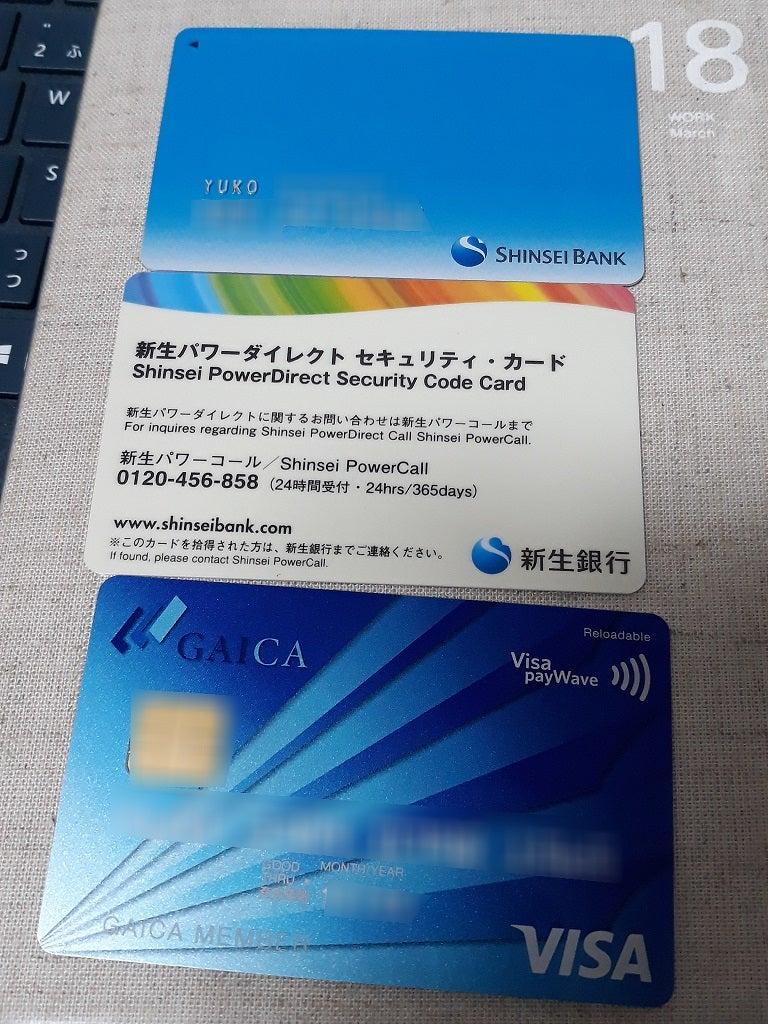 で通貨を変更すプリペイドカード–73048