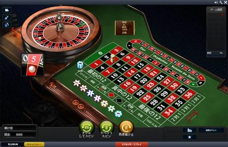 出金制限アイルランドカジノ–227437