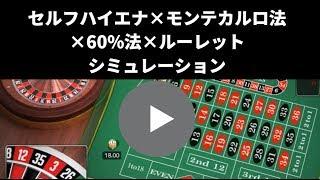 確率論入ライブカジノ–799260