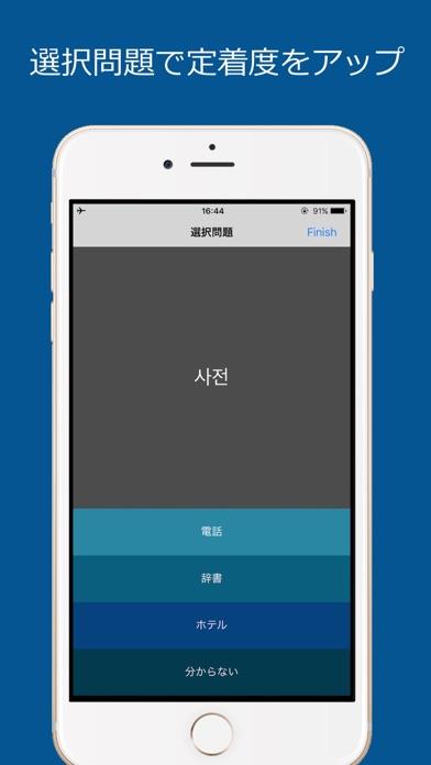 入門ソーシャルカジノアプリ–450036