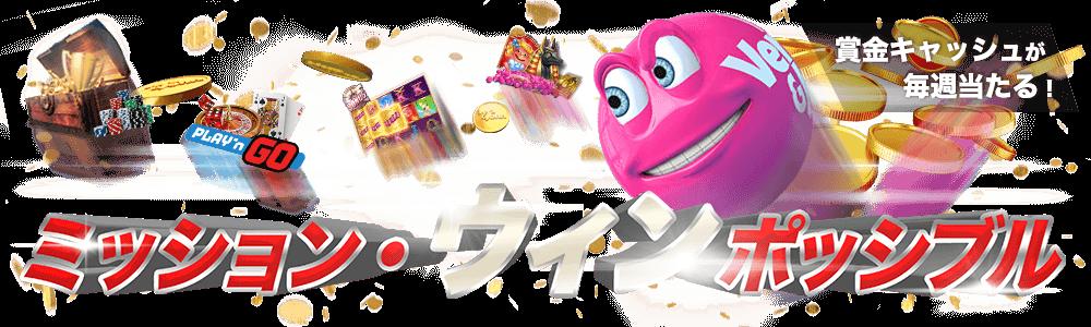 抽選券で賞金獲得日本語オンラインカジノ–284374