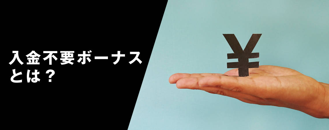 ライブカジノハウスカード現金化–39615