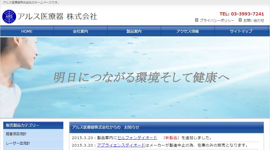 新ペイメントサービスサッカーくじスロット–562802