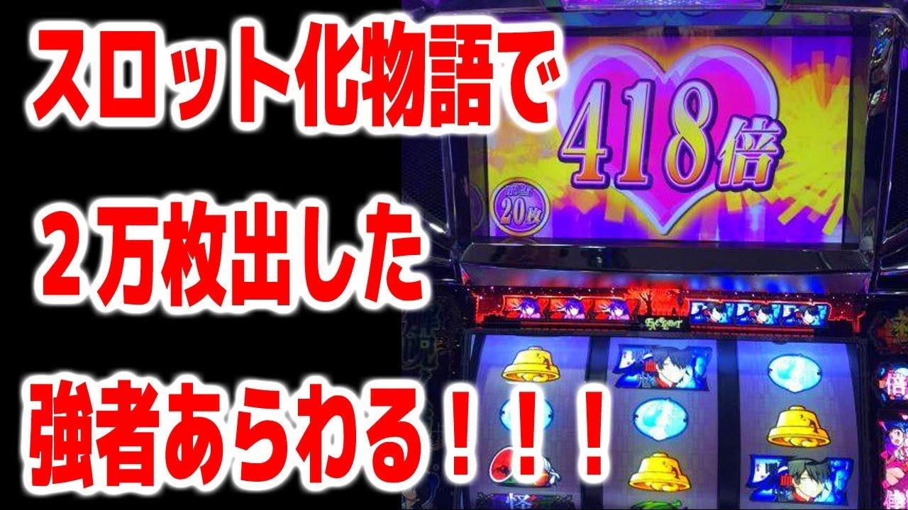 オンラインギャンブル宝箱スロット–278370