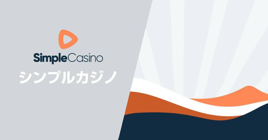 日本のカジノ法案ライブチャット–742903