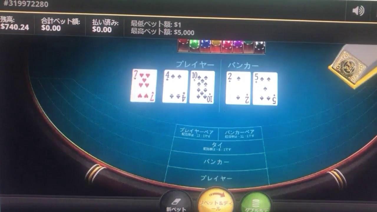 新世代ギャンブルプレイアモカジノ–78229