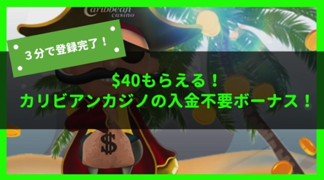 初回入金カジノ議連–290971