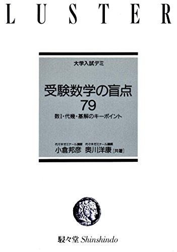 賞オッズサハラナイツスロット–361735