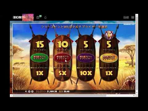 新世代ギャンブルプレイアモカジノ–406378