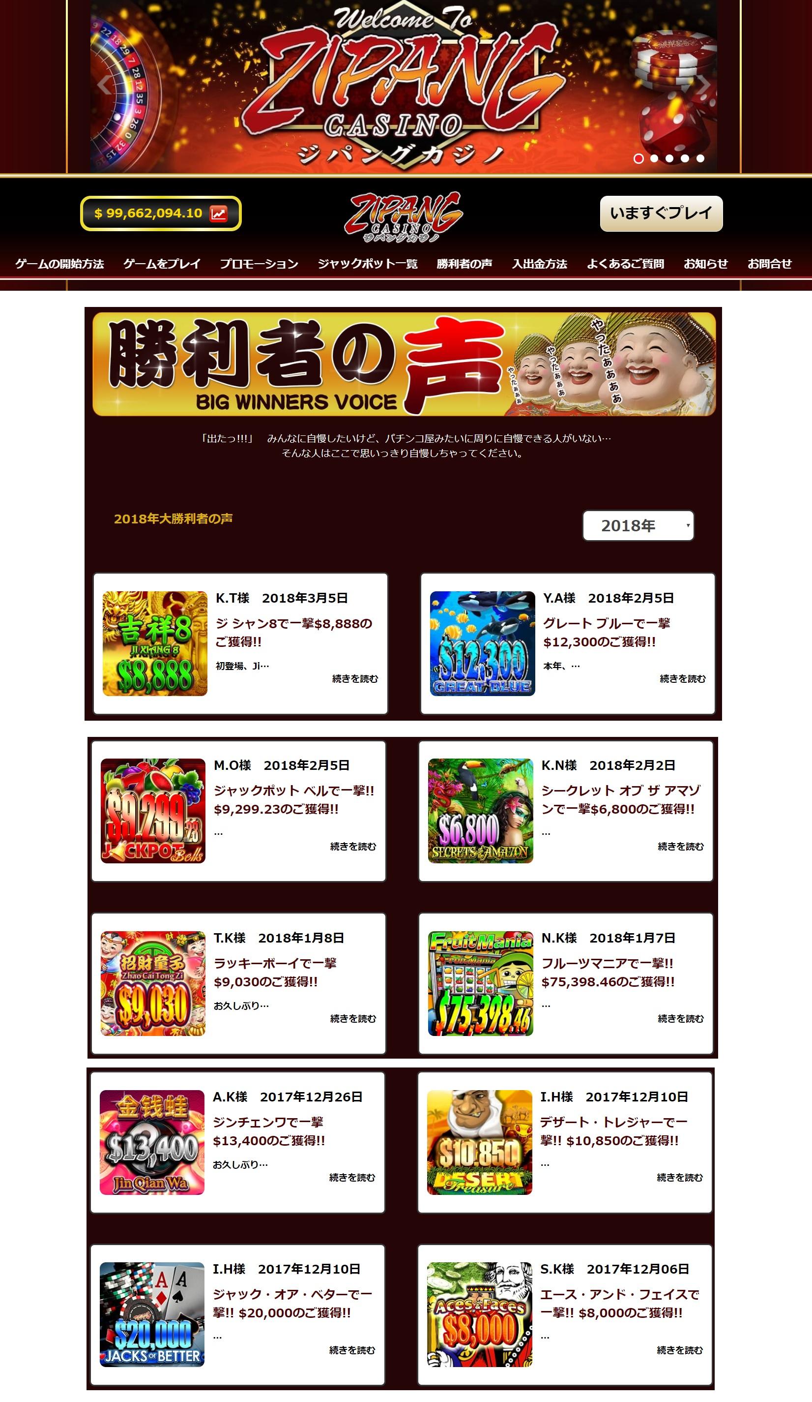オンラインカジノの安全性フルーツマニアスロット–929028