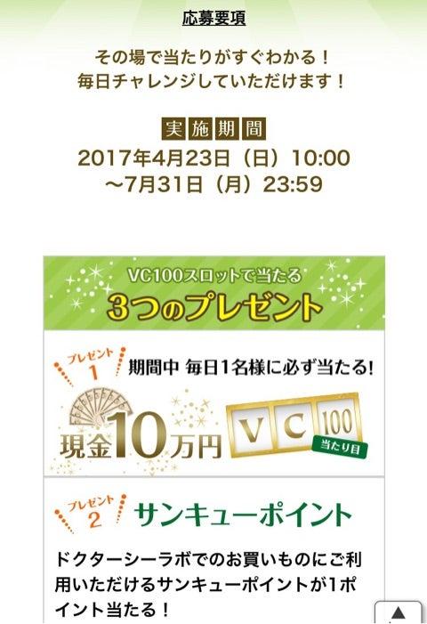 現金万円有名人スロット–749753