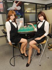 女性ディーラーバレンシアのカジノ–567563