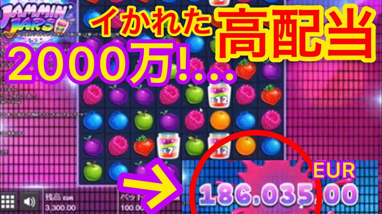 宝くじワンダリーノカジノ–282990